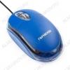 Мышь GM-100B Blue