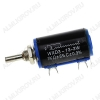 Потенциометр 1K WXD3-13-2W моно многооборотный