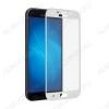 Защитное стекло Samsung A530F Galaxy A5 2018 белое