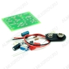Радиоконструктор Проблесковый маячок светодиодный NK024 (питание 6...12В) Светодиодный проблесковый маячок