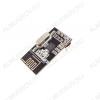 Модуль Радио NRF24L01+, на базе микросхемы NRF24L01 Поддерживает работу со скоростью 250 Кбит/с, 1 Мбит/сек или 2 Мбит/с