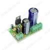 Радиоконструктор Усилитель 1х18Вт NM2037 (на TDA2030A) УНЧ класса Hi-Fi на TDA2030A. Эта ИМС представляет собой УНЧ класса АВ для получения высококачественного выходного сигнала средней мощности.