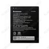АКБ для Lenovo A7000/ K3 Note BL243