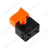 Выключатель-бочонок малый (тип 6) (A0170)