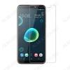 Защитное стекло HTC 12