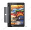 Защитное стекло Lenovo Yoga Tab 3 10