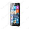 Защитное стекло Nokia Lumia 640XL