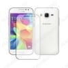 Защитное стекло Samsung G360H Galaxy Core Prime