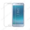 Защитное стекло Samsung J250F Galaxy J2 2018