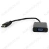 Видеоконвертер HDMI TO VGA (A-HDMI-VGA-04) Вход HDMI; выход VGA