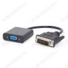 Видеоконвертер DVI-D TO VGA (A-DVID-VGAF-01) Вход DVI-Dшт.; выход VGAгн.; длина кабеля 0.2м