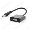 Видеоконвертер USB3.0 TO VGA (AB-U3M-VGAF-01) Вход USB3.0; выход VGA; питание 5VDC от USB