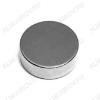 Неодимовый магнит диск 12х5 мм Сила сцепления 3кг; вес 4.2гр;