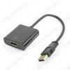 Видеоконвертер USB3.0 TO HDMI (A-USB3-HDMI-02) Вход USB3.0; выход HDMI; питание 5VDC от USB