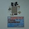 Пятиполосный стереоэквалайзер №5 Напряжение питания 3-6 В; потребл. ток 5 mA; частота 30 -20000 Гц.