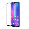 Защитное стекло Huawei P Smart, черное