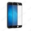 Защитное стекло Samsung A720F Galaxy A7 2017 черное