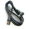 Удлинитель антенный TV шт угловой/TV гн 1.5м (67-009) 3C2V, черный