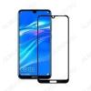 Защитное стекло Huawei Y7 2019, черное