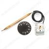 Термостат для эл. котлов 30-85°С с ручкой  (100341) Предел регулировки 30-85 гр.; max. мощность до 3,5кВт.