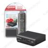 Ресивер эфирный DC700HD (Wi-Fi,IPTV опция)