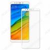 Защитное стекло Xiaomi Redmi 5Plus белое