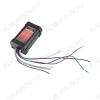 Конвертор сигнала высокого уровня в сигнал низкого уровня HL380 2х канальный, фильтр ВЧ помех, провод управления, активный