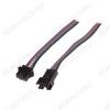 Разъем JST SM 4-pin (штекер+гнездо) с проводами 15 см