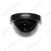 Муляж видеокамеры 45-0220; внутренний, купольный, черный, Питание 2*AA, мигает красный светодиод.