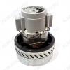Двигатель пылесоса 1200 Вт YDC-09  (VAC002UN) D=144, H=167, h=57, моющий, VCM-1200-W, без юбки, контакты раздельно