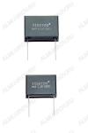 Конденсатор МКР 1мкФ/250В (Art.5219) Полипропиленовый конденсатор для разделительных фильтров АС класса High-End. Очень низкий ток утечки.