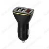 Автомобильное зарядное устройство с выходом 2*USB, 2.1A, черное, LED-дисплей, BZ11 Speed Map