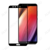 Защитное стекло Huawei Honor 9 Lite черное