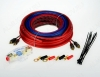 Набор для уст-ки автоусилителя SQ 2.08 Комплект силовых кабелей 8 GA(9мм2): 5м. красный, 1м. черный, управл. кабель, 5м. синий  держатель пред. miniANL, пред. 60 А, клеммы, RCA кабель, ст