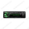 Автомагнитола  BT-337 multicolor с Bluetooth MP3; 4x45W, FM1/2/3 MW1/2 87,5-108 MHz, USB/SD/AUX,  DC12V, монохромный дисплей, съемная передняя панель с ПДУ