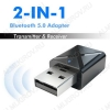 Bluetooth Аудио адаптер KN-320 (2 в 1 - прием и передача звука) Bluetooth версия 5.0, питание 5VDC от USB