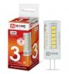 Лампа светодиодная 12В/ 03.0Вт/ G4/ 6500K (холодный белый) (L523) / 270Lm (4690612019802);