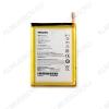 АКБ для Philips Xenium V526/V377/V787 AB5000AWML