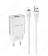 Сетевое зарядное устройство с выходом USB, 2.1А, белое, кабель Lightning, BA20A;