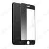 Защитное стекло Apple iPhone 7/8, 5D, черное