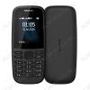 Мобильный телефон Nokia 105 SS TA-1203 черный 1 Sim