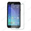 Защитное стекло Samsung J710 Galaxy J7 (2016)