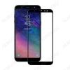 Защитное стекло Samsung A605F A6+