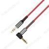 Шнур (UPA02) 3.5 шт стерео/3.5 шт стерео 1.0м угловой красный