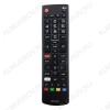 ПДУ для LG/GS AKB75675303 LCDTV