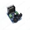 Модуль Аудио усилитель TDA7266 14Вт; питание 3-18В; Сопротивление динамика: 4 - 8Ом;; Размеры: 45 x 33 мм;
