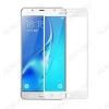 Защитное стекло Samsung J710 Galaxy J7 (2016) белое