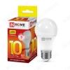 Лампа светодиодная 220В/ 10,0Вт/ E27/ 3000K (теплый белый) (L561) /900Lm (4690612020204)