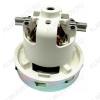 Двигатель пылесоса 1200 Вт H123Ф132, VAC045UN AMETEK D=129, H=127, h=51, моющий, N6210820036, с юбкой, контакты раздельно