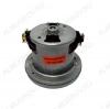 Двигатель пылесоса 1400 Вт 11ME75 D=134, H=125, h=37, с юбкой, контакты раздельно на щётках